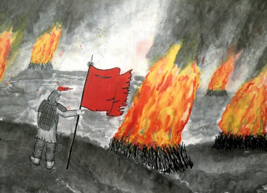 redflag1